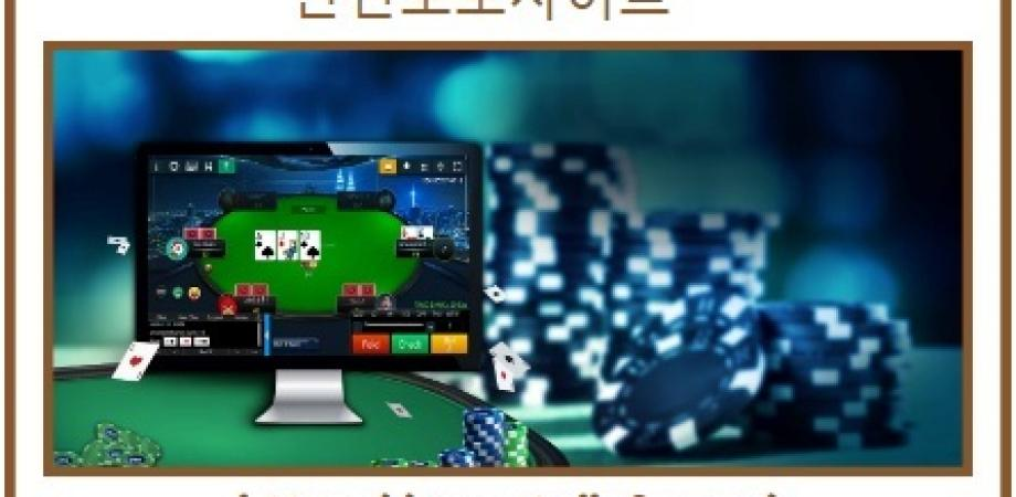 How One Can Lose Cash With Casino